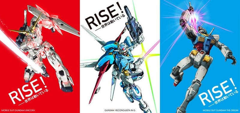 Illustration for article titled Gundam RISE 35th Reports!!