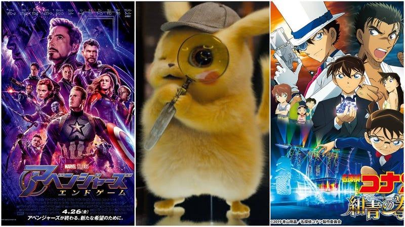 Illustration for article titled Avengers: Endgame Doesn't Dominate In Japan