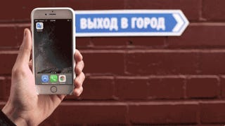Google Translate Brings Real-Time Text Translation to Your Phone