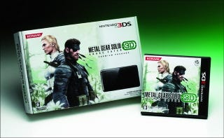 Illustration for article titled Want that Metal Gear 3DS? You Won't Like This.
