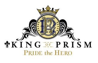 Illustration for article titled Here it is the first teaser image of King of Prism: PRIDE the HERO Film
