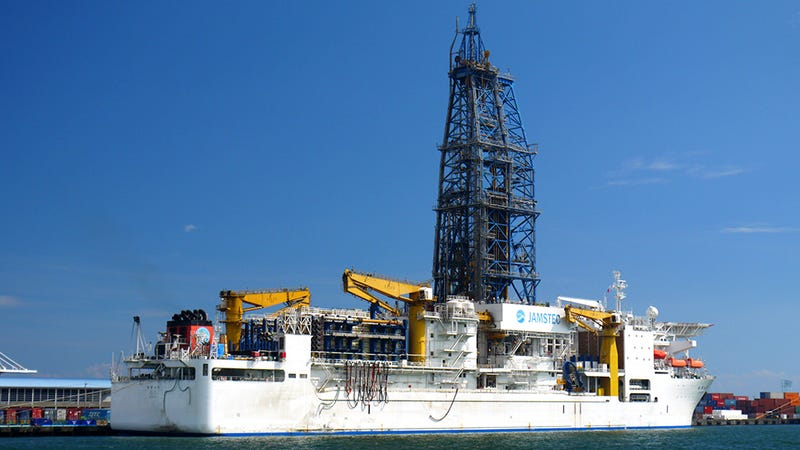 Chikyū, the Japanese drilling ship. Photo: Wikipedia