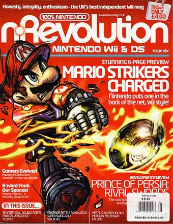 Illustration for article titled Game Magazine NRevolution Is No More