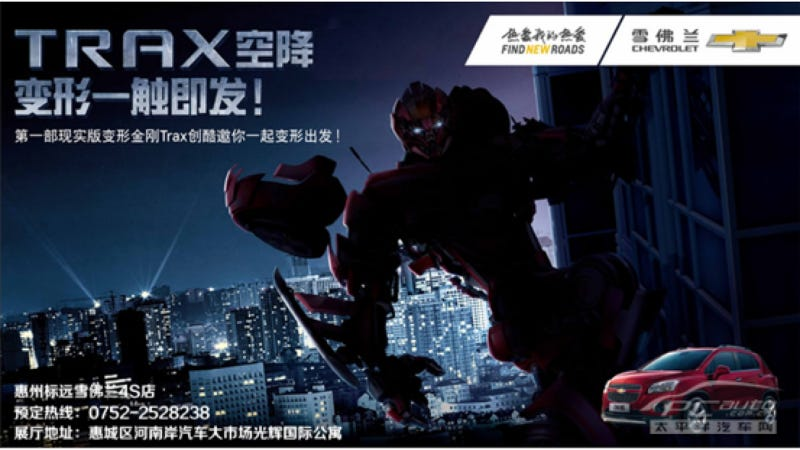 Illustration for article titled GM Hopes China's Love Of Transformers Will Translate To Chevy Trax Sales