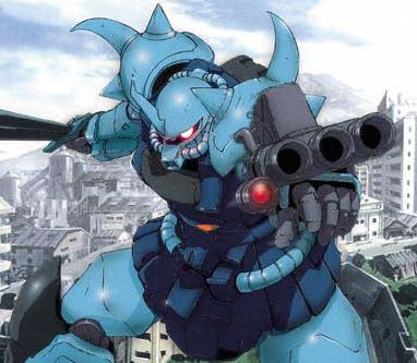 Illustration for article titled Japanese Bars Cater to Fans of Sentient Body Armor