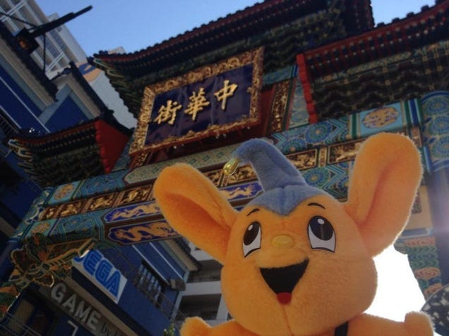 Japan Travel Agency For Stuffed Animals