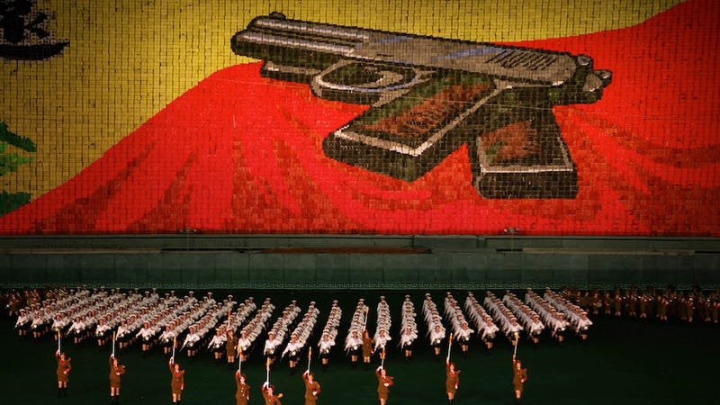 Illustration for article titled The Amazing, Colorful Flip Card Propaganda Mosaics of North Korea