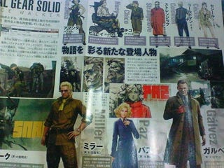Illustration for article titled Here Are Your Metal Gear Solid Peace Walker Characters