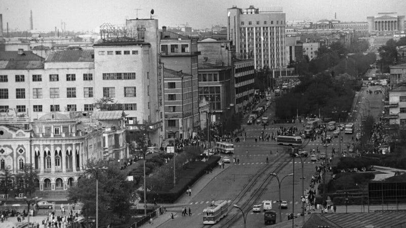 La ciudad de Sverdlovsk, en los 70. Foto: Fred Grinberg / AP