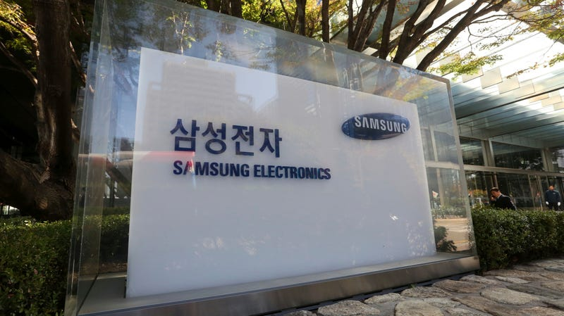 The logo of Samsung outside its Seoul, South Korea offices.
