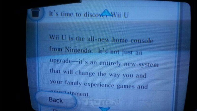 Illustration for article titled Wii Owners, Nintendo REALLY Wants You To Buy A Wii U, OK?