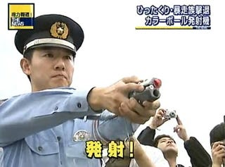 Illustration for article titled Beware, Criminals: Japanese Police Now Equipped With Chintzy, Inaccurate Paintball Guns
