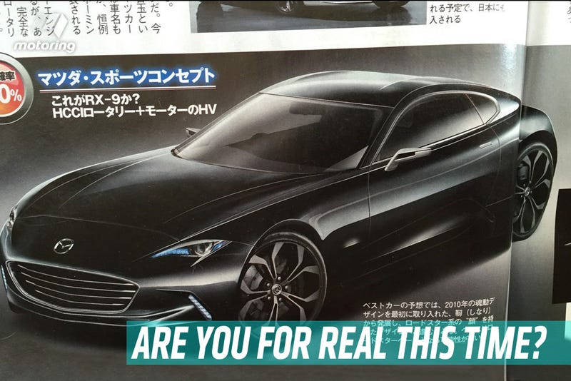 Illustration for article titled That Mysterious Mazda Sports Car Concept Might Just Have A Rotary Engine