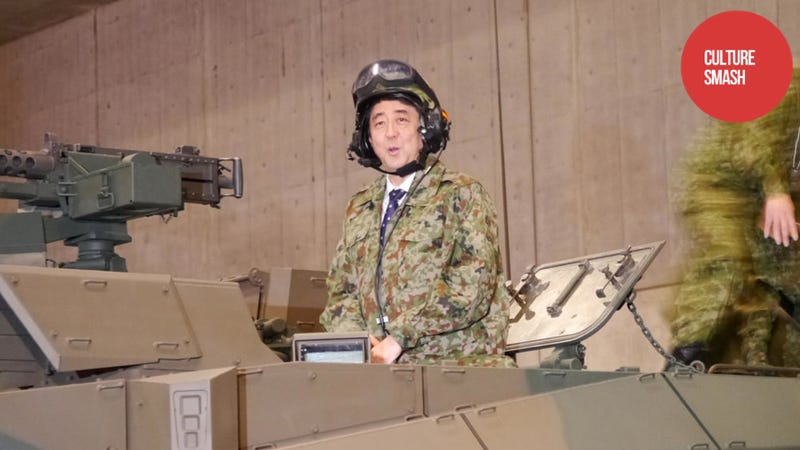 Illustration for article titled Japan's Leader Appeals to Geeks with a Military Tank