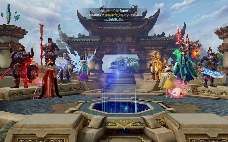 Illustration for article titled NetEase's New League of Legends Clone Is Disappointingly Uninspired