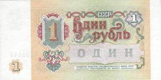Illustration for article titled Hamarosan kiderül, hogy mit akar Matolcsy jegybankelnök a forinttól