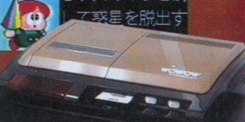 Illustration for article titled Taito WoWoW, la fallida consola vía satélite de los 90 que se adelantó dos décadas a su tiempo