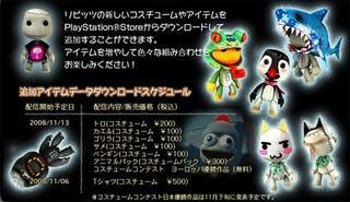 Illustration for article titled More LittleBigPlanet Sackboy Costumes Are... OMG A SHARK