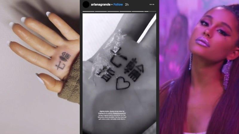 El antes y el después del desafortunado tatuaje kanji de la estrella del pop Ariana Grande