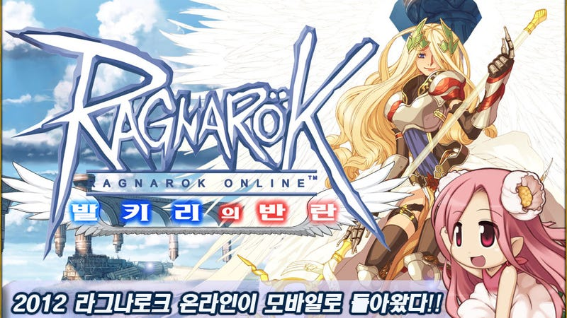 Illustration for article titled Ragnarok Online's Little Mobile Friend Launches Next Month