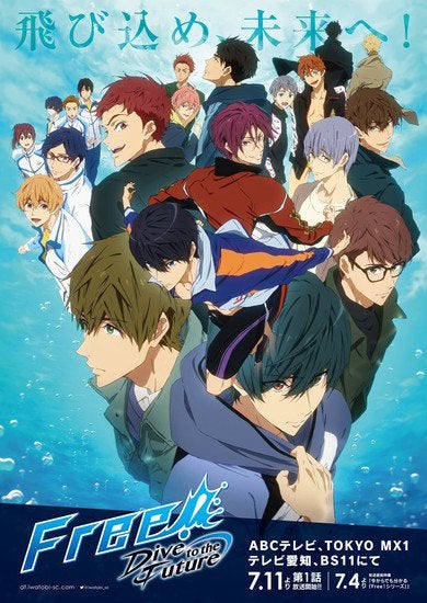 Illustration for article titled Enjoy the newest promo of Free! Dive to the Future