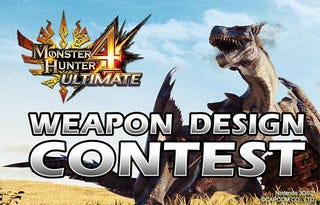 Illustration for article titled TAY Blip: Monster Hunter 4 Ultimate Weapon Contest!