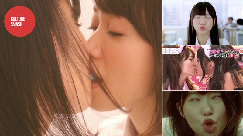 Illustration for article titled Controversial Idol Commercial Leads to Complaints about Homosexuality