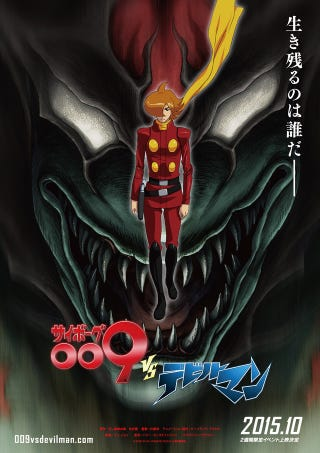Illustration for article titled Here it is the new trailer for the Cyborg 009 Vs. Devilman