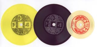 Illustration for article titled These Bhutanese Postal Stamps Play Like Real Vinyl Records
