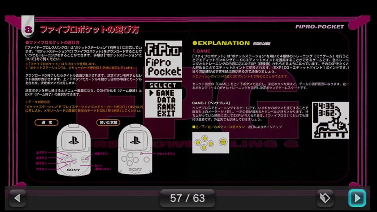 pocketstation emulator