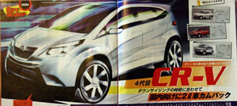Illustration for article titled 2012 Honda CR-V: Bigger, More Akira-Like