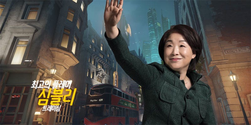 Korean Politician Uses Overwatch Video On The Campaign Trail