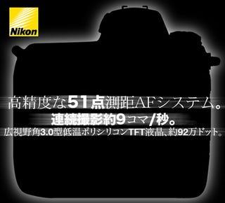 Illustration for article titled Nikon Leaks Info About Next Flagship DSLR, the D3?