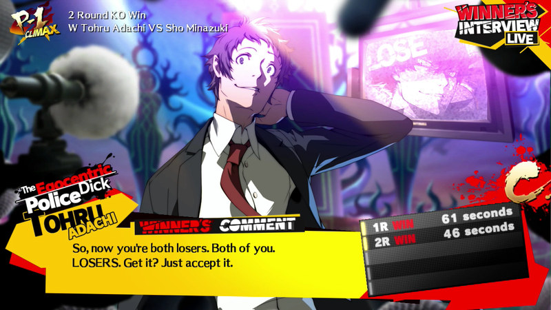 Illustration for article titled Persona 4 Arena Ultimax - Adachi Free for First Week in NA