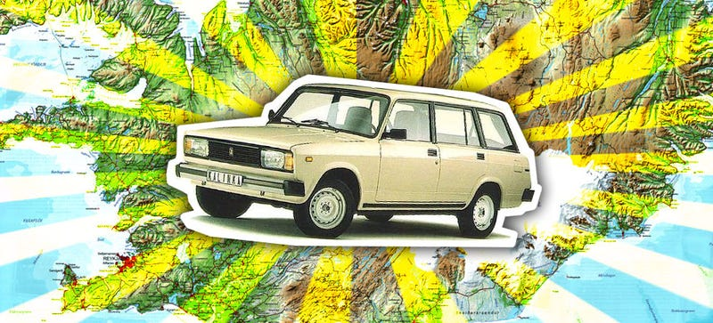 Illustration for article titled Does Anyone Know Of A Lada In Reykjavik I Can Drive?