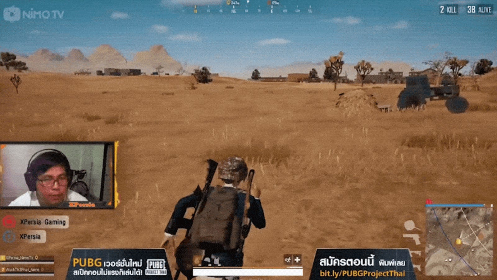 A Low Spec Version Of Pc S Pubg To Start: Low-Spec Version Of PUBG Released In Thailand