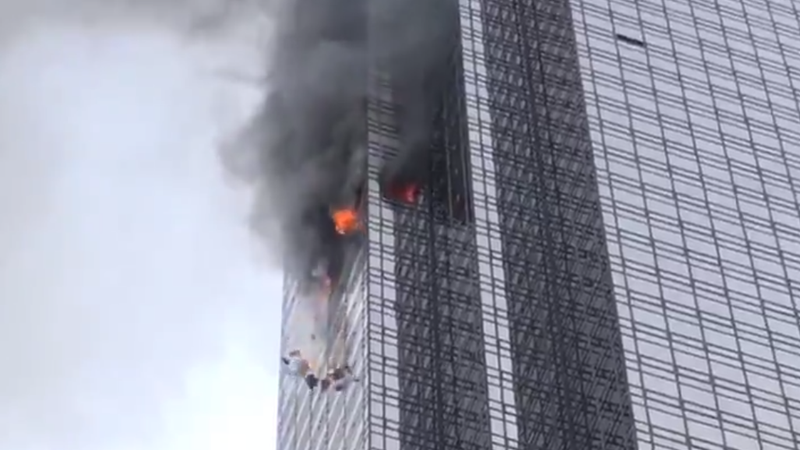 Trump Tower burning on April 7th, 2018.