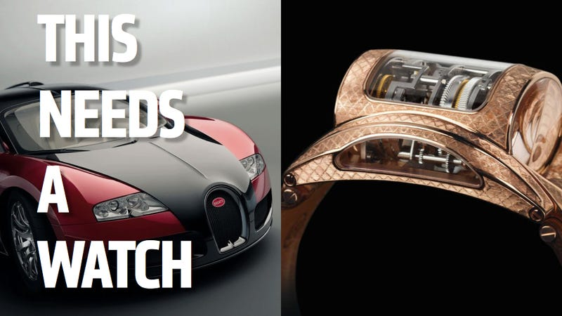 Illustration for article titled Five Of The Tackiest Watches To Go With Your Car