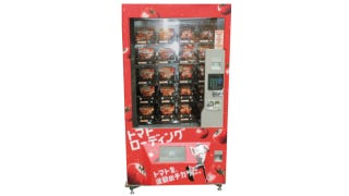 Illustration for article titled Tokyo Is Getting a Tomato Vending Machine