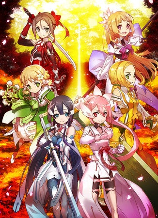 """Illustration for article titled Here it is the new trailer for the """"Yuki Yuna is a Hero"""" Movie"""
