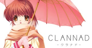 Illustration for article titled Clannad VN is Getting Localized