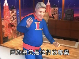 Illustration for article titled Taiwan CGI'ers Take On Leno vs. Conan