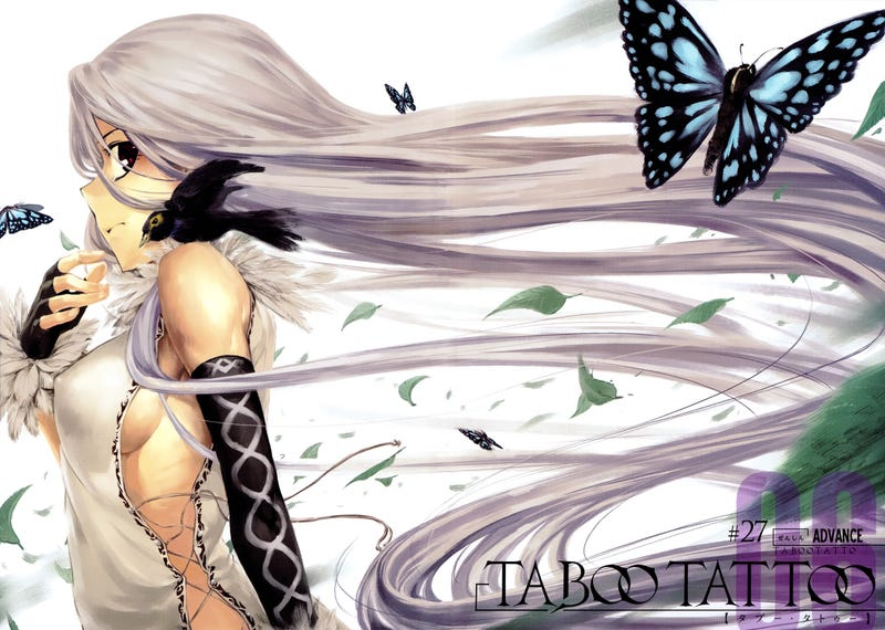 Illustration for article titled Taboo Tattoo Manga gets anime adaptation