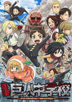 Illustration for article titled Here it is another trailer for Attack on Titan Junior High