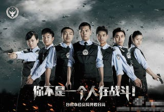 Illustration for article titled Chinese Police Department Should Star In A Hong Kong Crime Film
