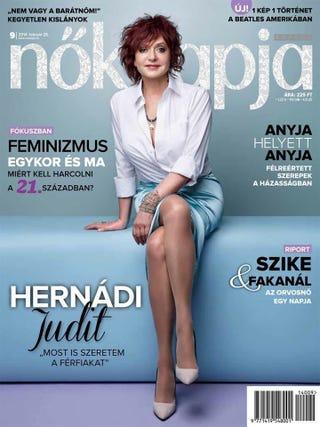 Illustration for article titled Hernádi Judit helyett véletlenül Photoshop Judit képét tették címlapra
