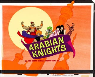 Illustration for article titled Arabian Knights