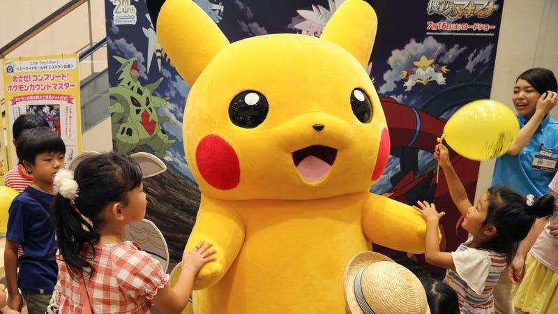 A Pokémon festival in Japan in 2016.