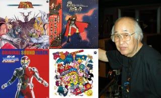 Illustration for article titled The Composer Seiji Yokoyama passes away
