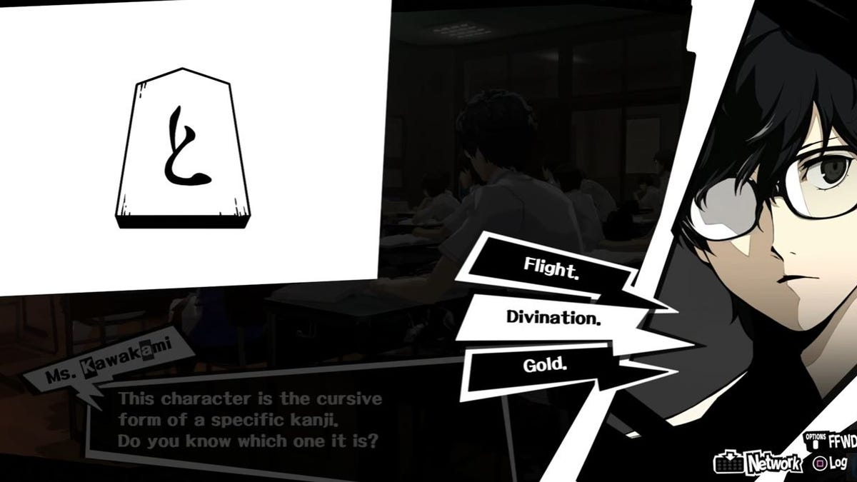 This Might Be Persona 5's Biggest Localization Fail [Update]
